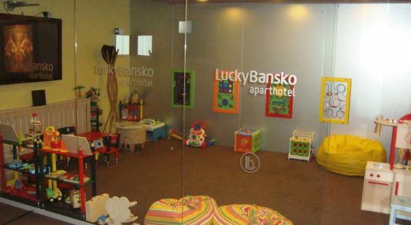 Апартхотел Лъки Банско СПА & Релакс   Детски кът към хотела