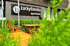 Лъки Банско Градина | Апарт хотел Лъки Банско & СПА
