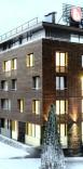 Външна фасада на хотела | Lucky Bansko SPA & Relax