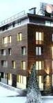 Фасада на хотела в Банско | Lucky Bansko