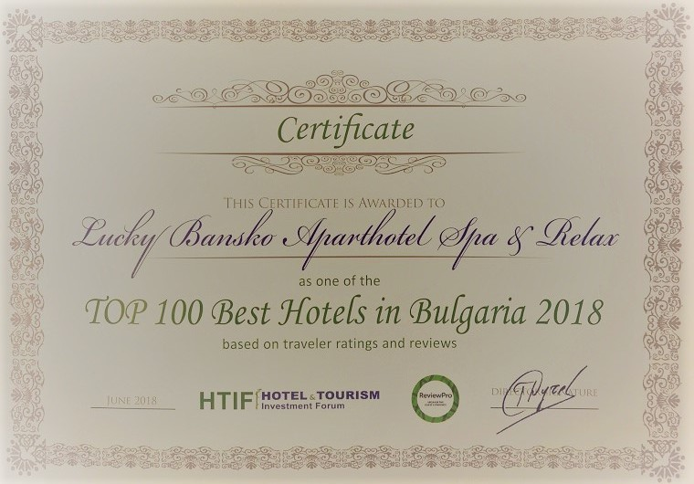 ReviewPro certificate for best hotel | Lucky Bansko