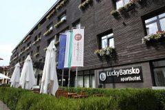 Фасада на Апартхотел Лъки Банско СПА & Релакс