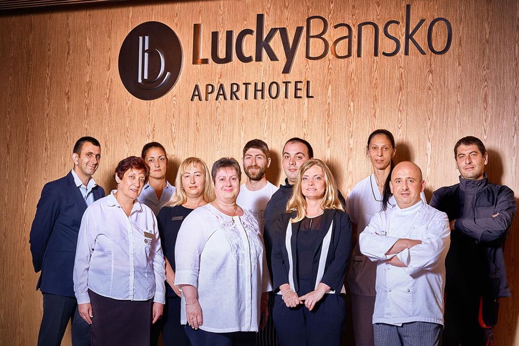Team of Апартхотел Lucky Bansko SPA & Relax