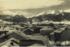 Old photo of Bansko | Lucky Bansko SPA & Relax
