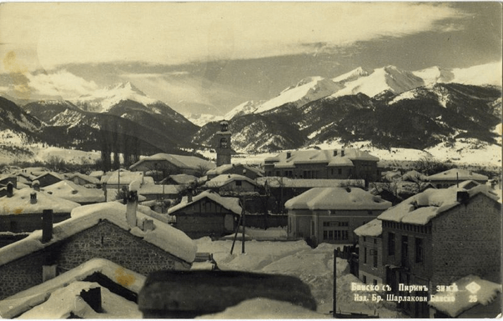 Old Picture of Bansko | Lucky Bansko SPA & Relax