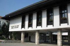 Library in Bansko | Lucky Bansko SPA & Relax