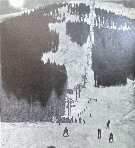 Photo of Bansko in the 80s | Lucky Bansko SPA & Relax
