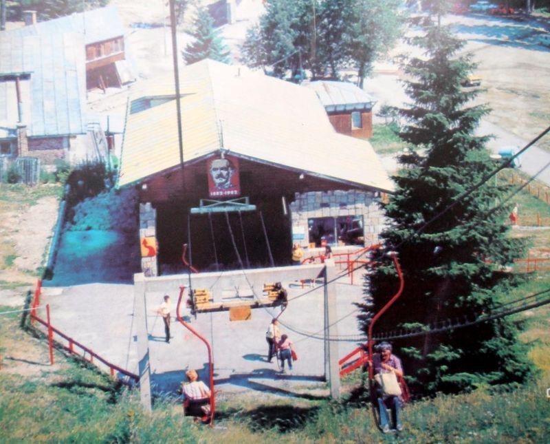 Началото на туризма в Банско | Lucky Bansko SPA & Relax