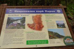 Резерват Юлен табела | Lucky Bansko SPA & Relax