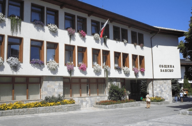 Δήμος Μπάνσκο | Lucky Bansko SPA & Relax