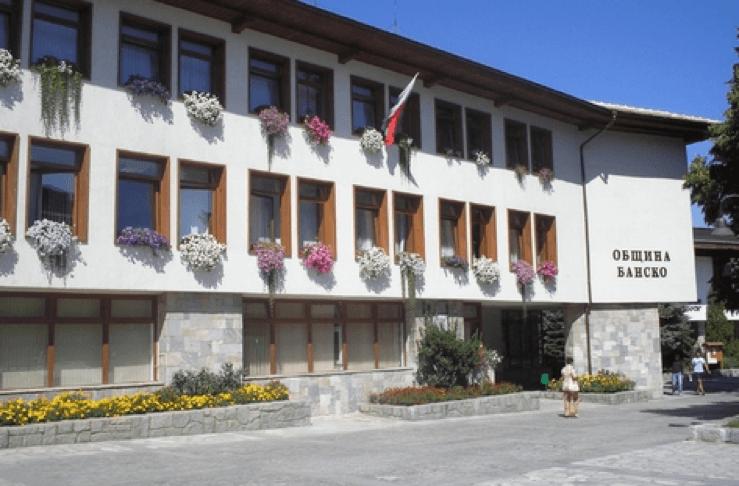 Bansko Municipality | Lucky Bansko SPA & Relax