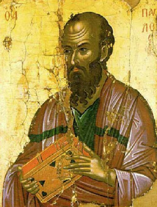 Icon of the Apostle Paul | Lucky Bansko SPA & Relax