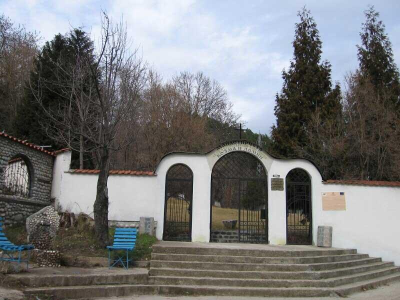 Mănăstirea Sandanski | Lucky Bansko