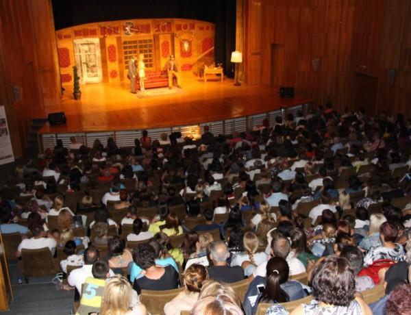 Кинофестиваль в Банско | Lucky Bansko SPA & Relax