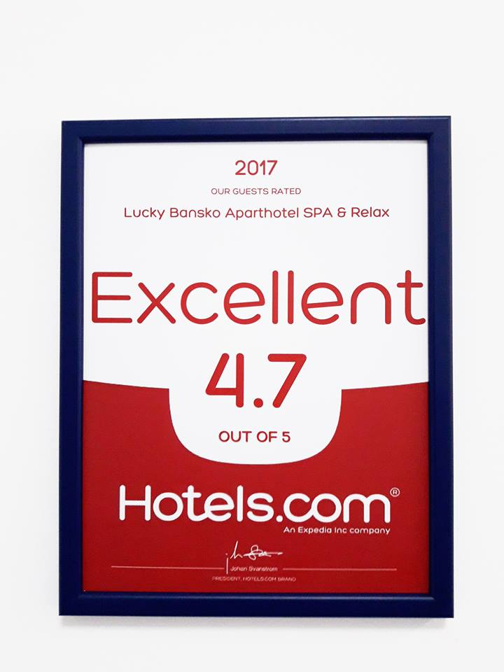 Lucky Bansko rated 4.7 out of 5 | Lucky Bansko SPA & Relax