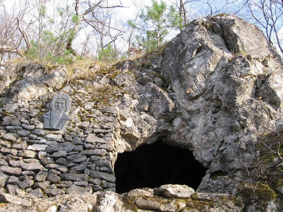 Σπήλαιο Άγιος Ιβάν Ρίλσκι | Lucky Bansko SPA & Relax
