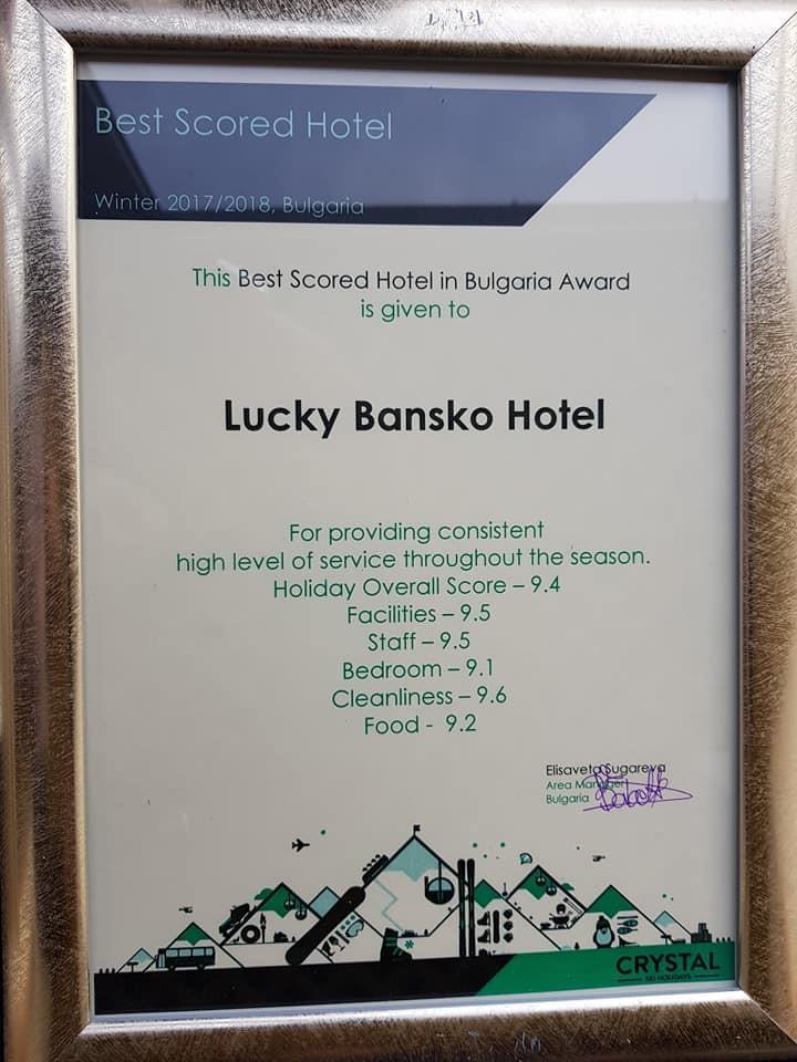 Награда ТУИ за Лъки Банско | Lucky Bansko