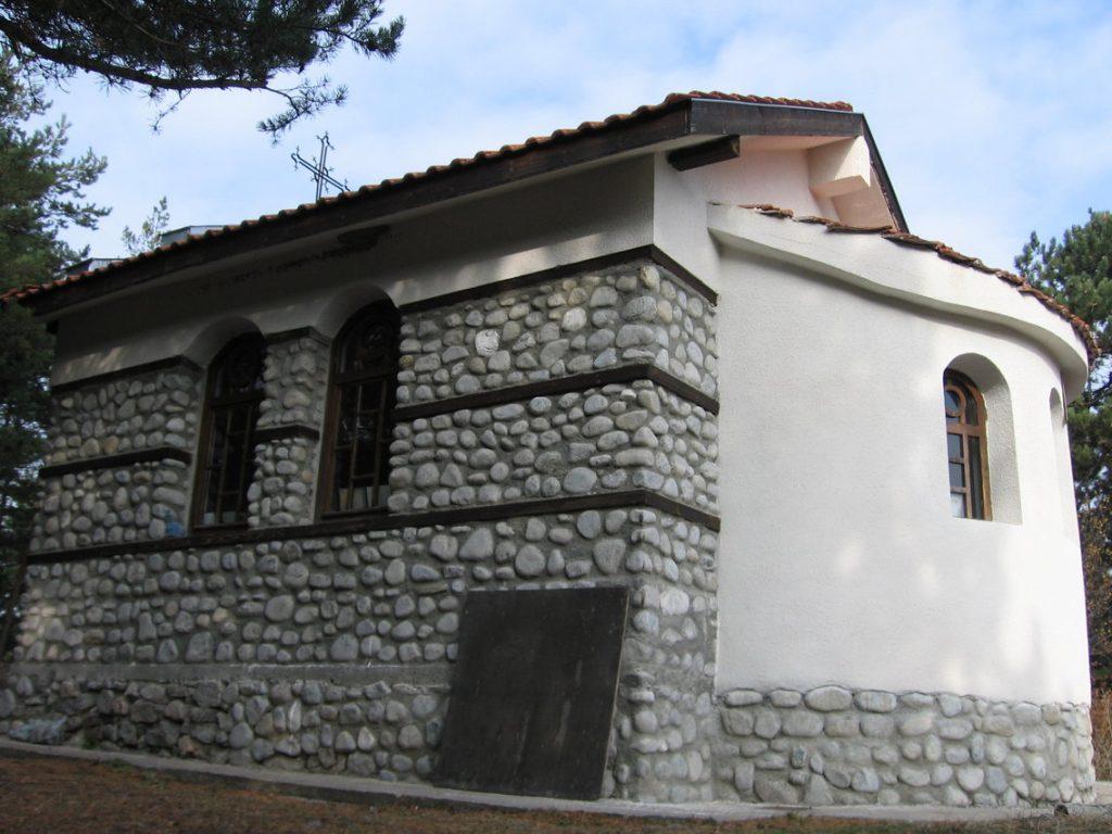 Базилика Свети Никола   Lucky Bansko