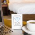 Безплатен Wi-Fi достъп
