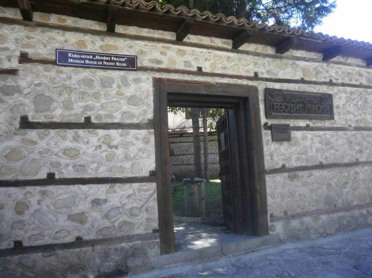 Intrarea Muzeului Neofit Rilski | Lucky Bansko