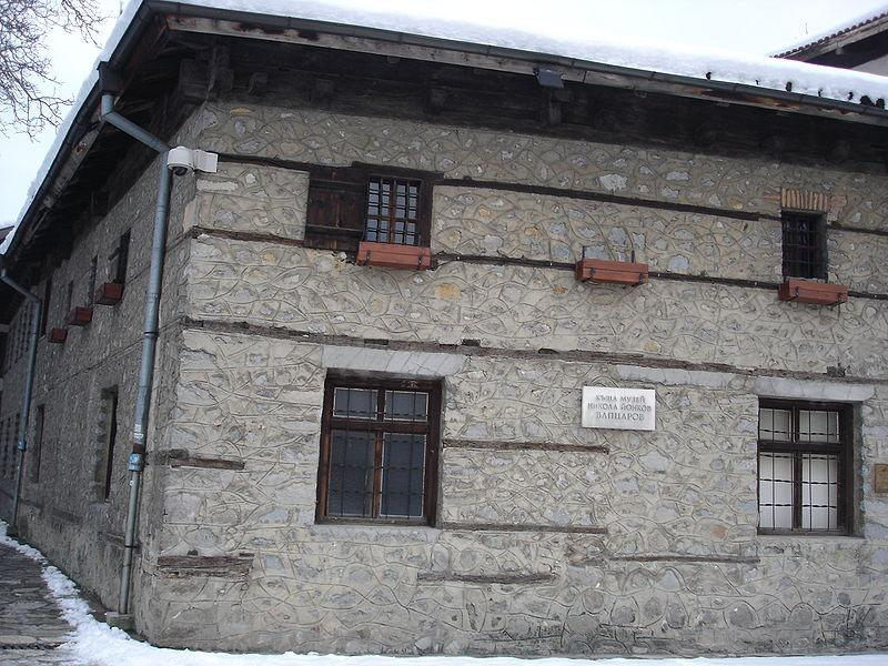 Дом Никола Вапцарова | Lucky Bansko