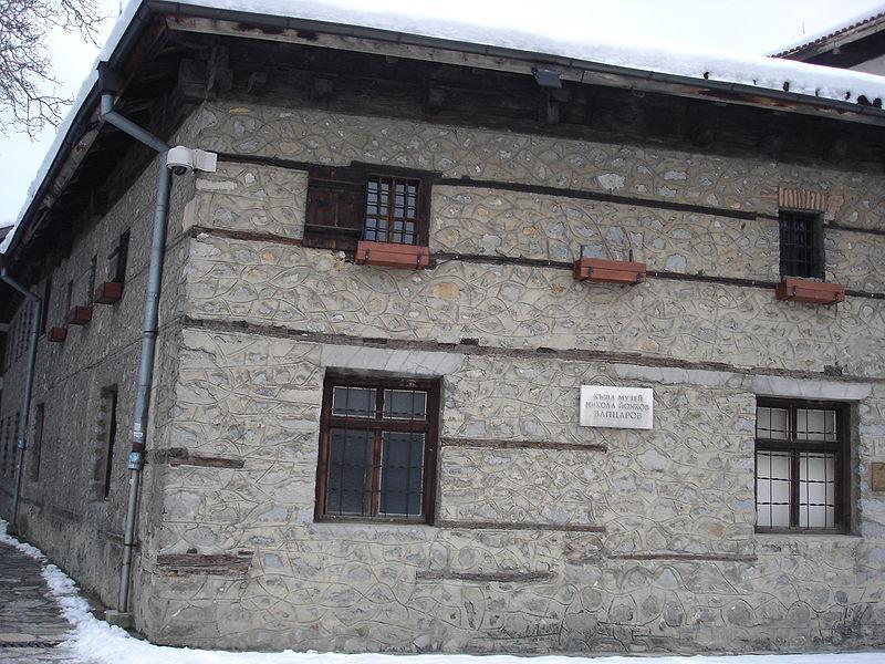 Casa lui Nikola Vaptsarov | Lucky Bansko