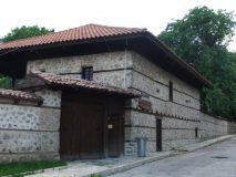 Радоновата къща в град Банско | Lucky Bansko