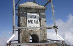 Плоча на връх Мусала   Lucky Bansko