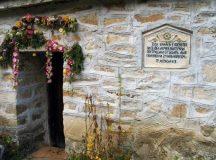 Стар храм в град Разлог