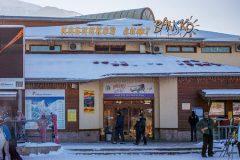 Кабинков лифт в Банско | Lucky Bansko