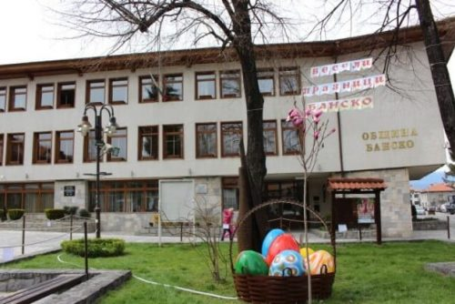 The building of Bansko municipality | Lucky Bansko