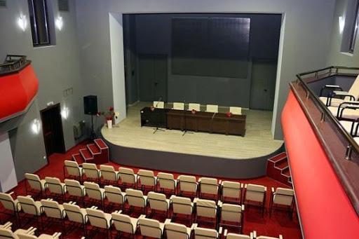 Места в киното в Банско