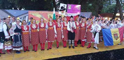 Festival iz biblioteke Vaptsarov