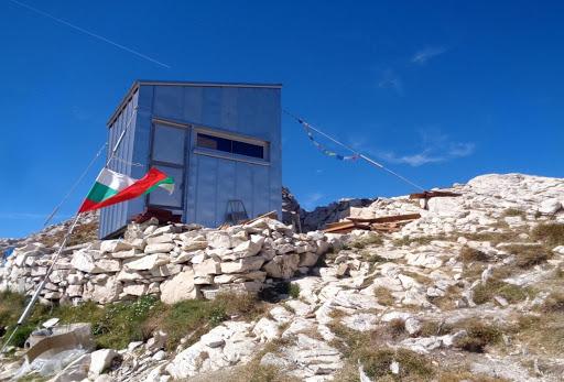 Koncheto adăpostește în Pirin