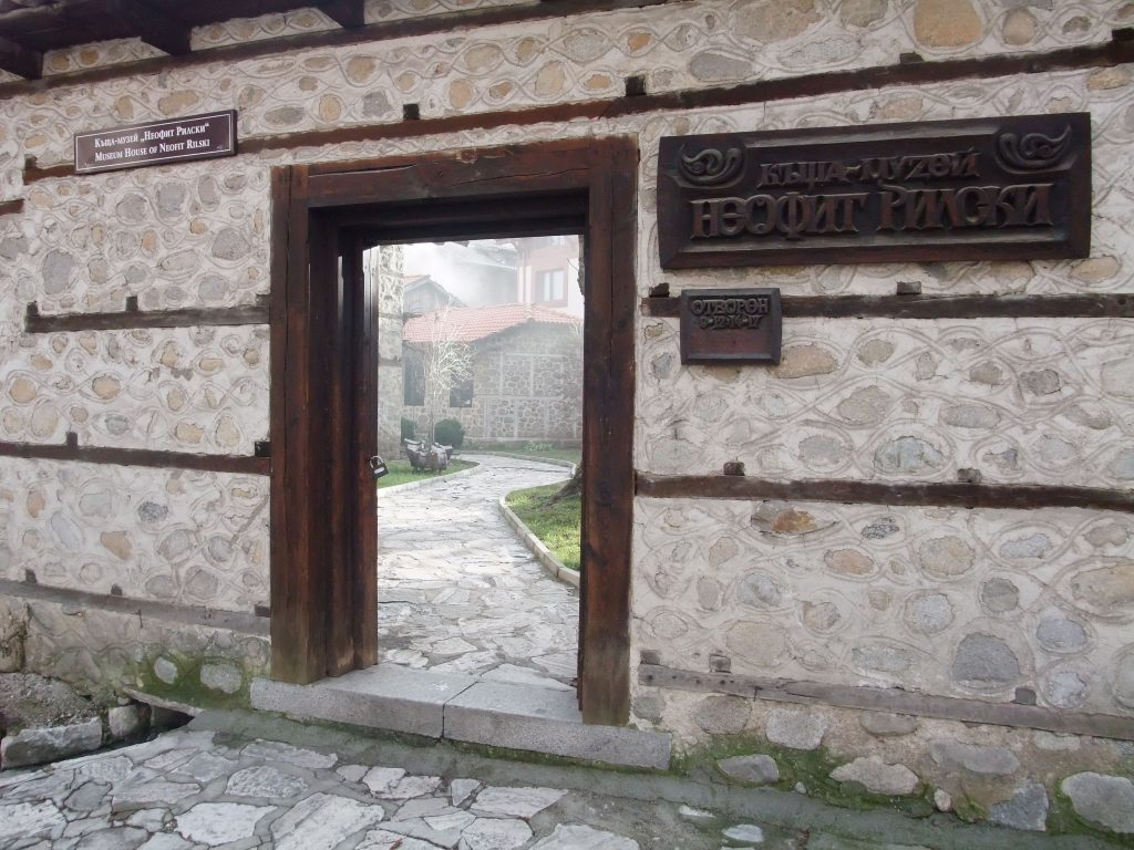 Main entrance of Neofit Rilski House Museum