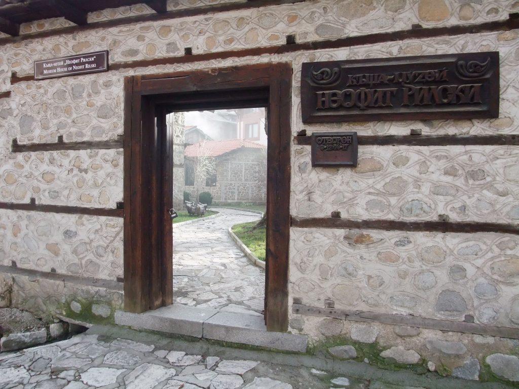Κύρια είσοδος του Μουσείου Neofit Rilski House