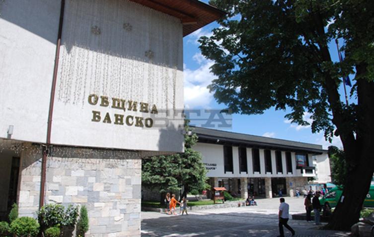 Social activities in Bansko